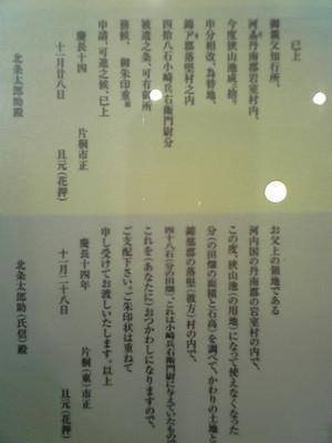 050_21