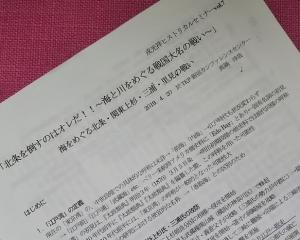 Dsc_0488