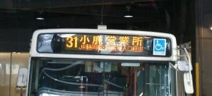 Dsc_05591